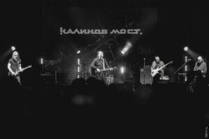 Москва, ДК им.Горбунова 27.11.2020, фотограф Валентин Монастырский